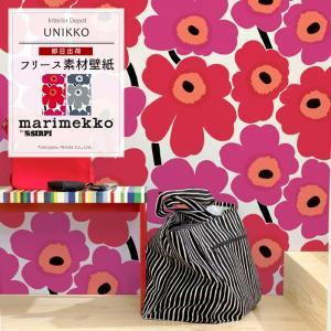 壁紙 クロス マリメッコ marimekko ●UNIKKO ウニッコ 70cm×10m 13070 13071|interior-depot