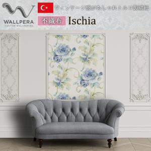 壁紙 おしゃれな輸入壁紙 クロス 不織布 インポート壁紙 貼って剥がせる WALLPERA 2725-001 Ischia|interior-depot