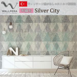 壁紙 おしゃれな輸入壁紙 クロス 不織布 インポート壁紙 貼って剥がせる WALLPERA 2576-001 Silver City|interior-depot