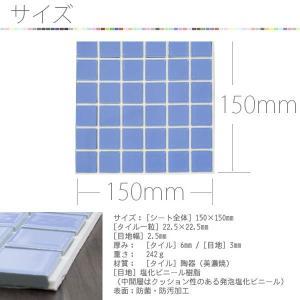 インテリアモザイクタイルシール 壁 デコレ カプリ 1枚/北欧 カフェ タイル キッチン シート DIY|interior-depot|05