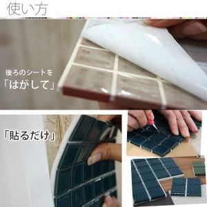 インテリアモザイクタイルシール 壁 デコレ カプリ 1枚/北欧 カフェ タイル キッチン シート DIY|interior-depot|06
