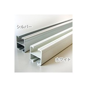 カーテンレール 病院用 医療用/リブレール 直線レール 201〜300cm|interior-depot
