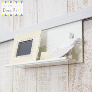 壁掛け インテリアレール ピクチャーレール/デコレール専用 トレーの写真