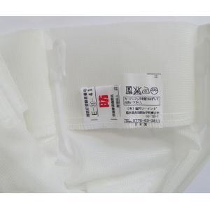 防炎レースカーテン RB403トリコット 巾100cm×丈176・198cm 巾200cm×丈176・198cm|interior-depot|06