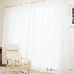 リネンテイスト ミラーレースカーテン RH210ナチュラルクローバー 巾100cm×丈176・198cm|interior-depot