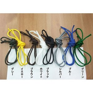 ネット〈網〉用 かがりロープ バラ売り 4mm×1m JQ