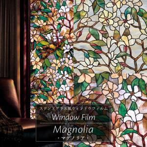ステンドグラスシート ガラスフィルム 窓 ステンドグラス シート シール ウィンドウフィルム マグノリア 防カビ|interior-depot