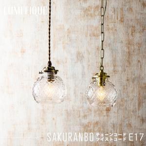 ペンダントライト おしゃれ 照明  つりさげ ガラスシェード LED対応 さくらんぼ1灯 E17|interior-depot