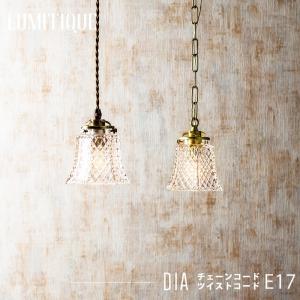 ペンダントライト おしゃれ 照明  ガラスシェード つりさげ LED対応 ダイヤ1灯 E17|interior-depot