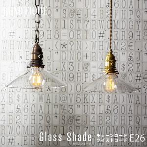 ペンダントライト おしゃれ 照明  ガラスシェード つりさげ LED対応 ガラスシェード1灯 E26|interior-depot