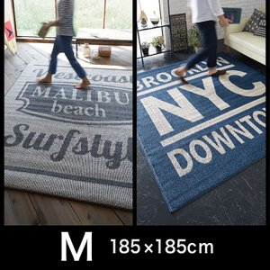 ラグマット ラグ ヴィンテージコレクション ブルックリン マリブ/ 185×185cm [メーカー直送品]|interior-depot