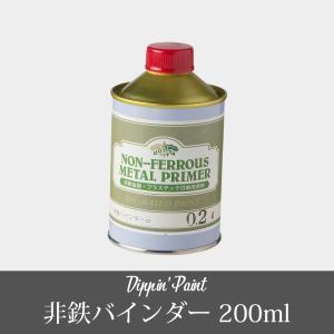 塗料用プライマー 非鉄バインダー  200g|interior-depot