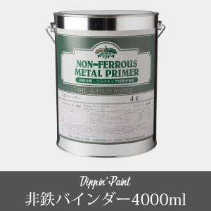 塗料用プライマー 非鉄バインダー 4L 4000ml|interior-depot