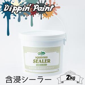 塗料用下地 含浸シーラー 2kg|interior-depot