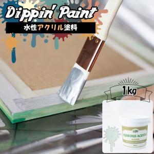 ペンキ 水性塗料 アクリル塗料 シルバー 1kg interior-depot