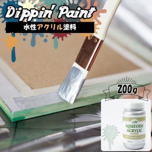 ペンキ 水性塗料 アクリル塗料 シルバー 200g interior-depot
