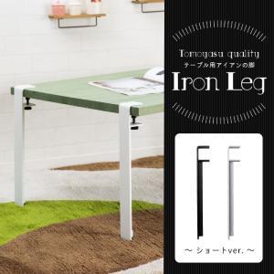 即日出荷!世界に一つだけのオリジナルテーブルが作れるDIYキッド 弊社職人が1つ1つ丹念に手作りで作...