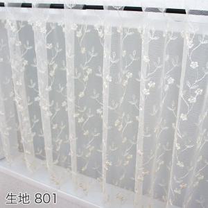 カフェカーテン 小窓用 トルコ刺繍入りレース/既製 巾140×丈50cm|interior-depot|02