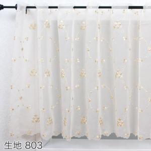 カフェカーテン 小窓用 トルコ刺繍入りレース/既製 巾140×丈50cm|interior-depot|03