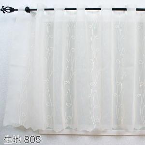 カフェカーテン 小窓用 トルコ刺繍入りレース/既製 巾140×丈50cm|interior-depot|04