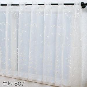 カフェカーテン 小窓用 トルコ刺繍入りレース/既製 巾140×丈50cm|interior-depot|05