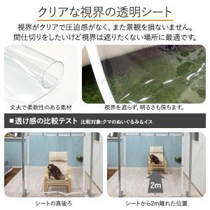 ビニールカーテン 防寒 PVC透明 アキレス TT32 オーダーサイズ 巾30〜90cm 丈30〜100cm 寒さ対策|interior-depot|03