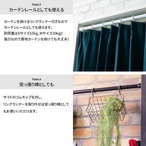 つっぱり棒大 ランナー付 [アジャスターポールM 111〜190cm] interior-depot 03