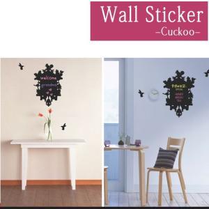ウォールステッカー チョークボード 黒板シート/018 Cuckoo 送料無料|interior-depot