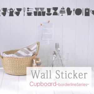 ウォールステッカー お洒落 deco キッチン/021 Cupboard 送料無料|interior-depot