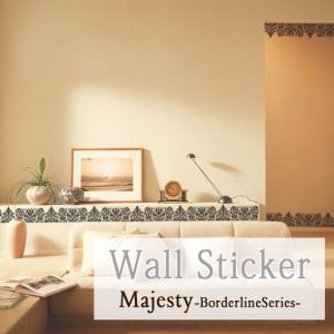 ウォールステッカー お洒落 deco/022 Majesty 送料無料|interior-depot