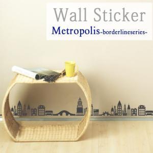 ウォールステッカー 北欧 カフェ/023 Metropolis インテリア雑貨 女性(ギフト プレゼント 贈り物) 送料無料|interior-depot
