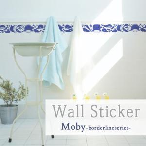 ウォールステッカー お洒落 deco/024 Moby 送料無料|interior-depot