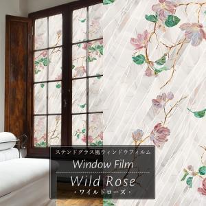 ステンドグラスシート ステンドグラス フィルム 窓ガラス おしゃれ ウインドウフィルム ワイルドローズ|interior-depot