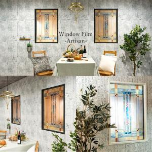 ステンドグラス フィルム 窓ガラス おしゃれ 北欧  カフェ ウインドウフィルム アーティシャン|interior-depot|02