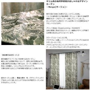 カーテン 既製サイズ 幅100cm 丈は105cm 135cm 178cm 200cm 210cmの5サイズから選べる YH987 ネージュ[2枚組]|interior-depot|02