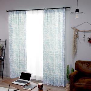 カーテン 既製サイズ 幅100cm 丈は105cm 135cm 178cm 200cm 210cmの5サイズから選べる YH987 ネージュ[2枚組]|interior-depot|04