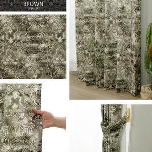カーテン 既製サイズ 幅100cm 丈は105cm 135cm 178cm 200cm 210cmの5サイズから選べる YH987 ネージュ[2枚組]|interior-depot|05