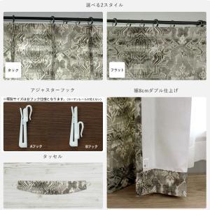 カーテン 既製サイズ 幅100cm 丈は105cm 135cm 178cm 200cm 210cmの5サイズから選べる YH987 ネージュ[2枚組]|interior-depot|07
