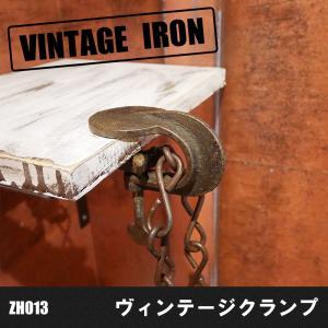 ヴィンテージ クランプ アンティーク工具 アイアン雑貨|interior-depot