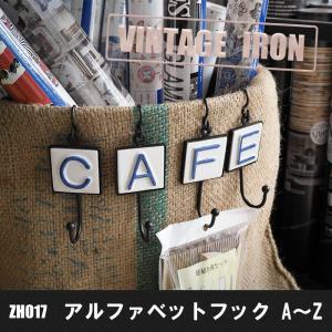 アルファベット フック 陶器製 アイアン雑貨|interior-depot