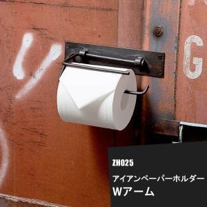 アイアンペーパーホルダー Wアーム 1個 アイアン雑貨|interior-depot