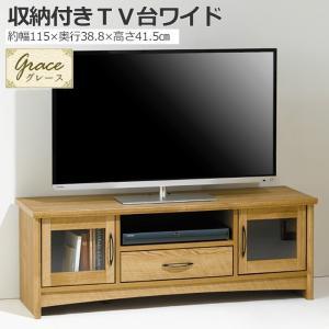 テレビボード TV台 ローボード 木製 ガラス扉 引き出し 収納棚 interior-festa