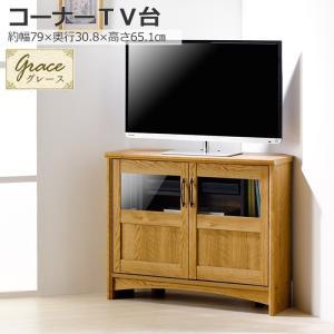 コーナー TV台 木製 ガラス扉 ラック テレビ ボード interior-festa