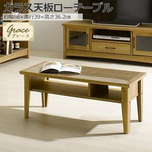 センターテーブル 木製 収納 テーブル リビング ガラス天板 シンプル おしゃれ interior-festa