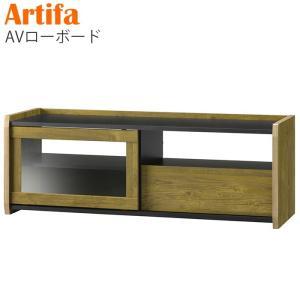 テレビ台 ローボード 木製 スライドドア 引き出し 収納 interior-festa