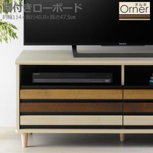 テレビ台 TV台 テレビボード 木製 収納 引出し テレビラック おしゃれ interior-festa