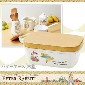 バターケース(木蓋) ホーロー ホワイト 木製フタ おしゃれ|interior-festa