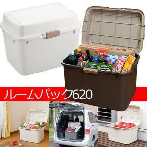 収納家具 大容量 押入れ収納 多目的に使える大型収納ボックス ルームパック620|interior-festa