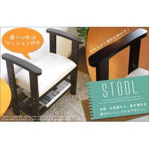 処分セール 木製スツール 座面高の調整が可能なスツール 玄関 介助|interior-festa