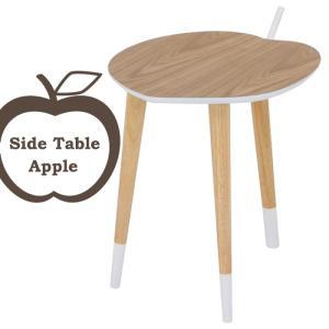 サイドテーブル アップル型 リビング ソファー用 木製 ベッドサイド ナチュラル 北欧 interior-festa